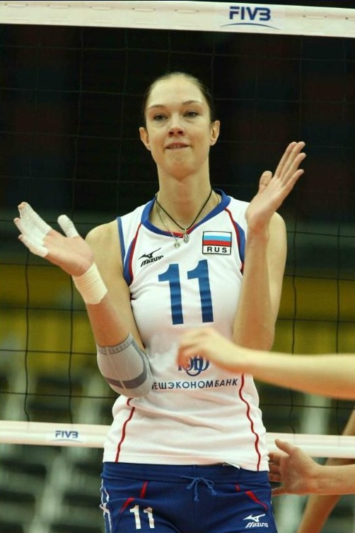 Hot Female Volleyball Players