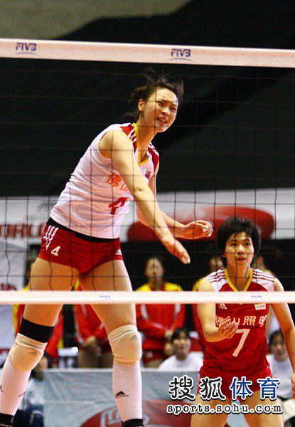Hui Ruoqi Volleyball 2 Hui Ruoqi: Asias Newest Star!
