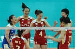 china volleyball 150x99 2012 World Grand Prix
