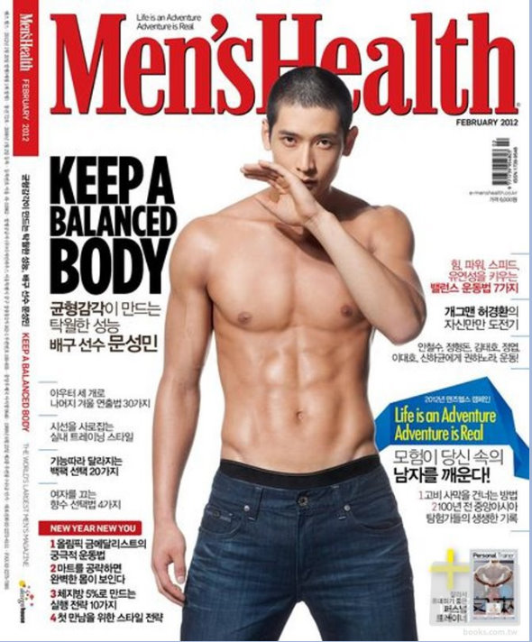 sung min moon 2 Sung Min for Mens Health