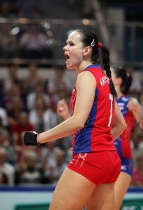 russia volleyball 205x300 2012 Yeltsin Cup