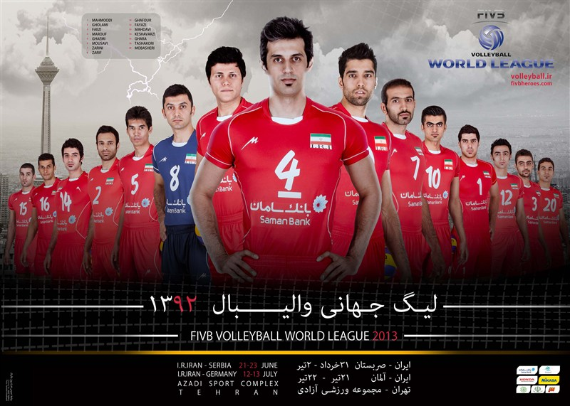 iran volleyball world league poster 2013 FIVB World League