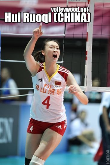 hui ruoqi MVP The 2012 BEST Awards (F)
