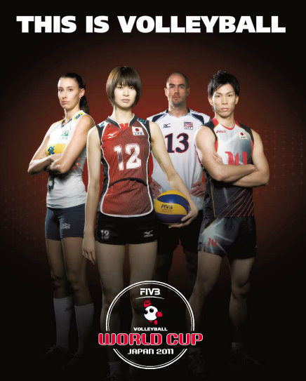 fivb world cup World Cup Stays In Japan