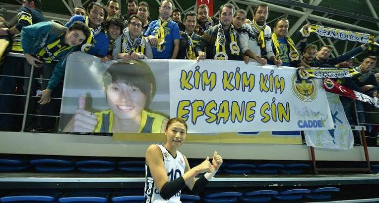 kim yeon koung fenerbahce best korea volleyball player