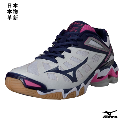 mizuno volleyball girl