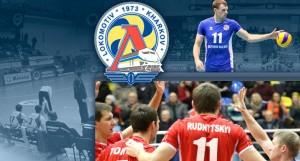 Lokomotiv Kharkiv