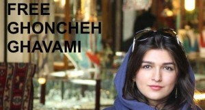 ‎Free Ghoncheh Ghavami iranian volleyball fan-001
