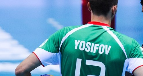 viktor yosifov bulgarian middle blocker