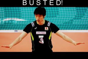 Volleyball, World League 2014, Deutschland vs. Japan